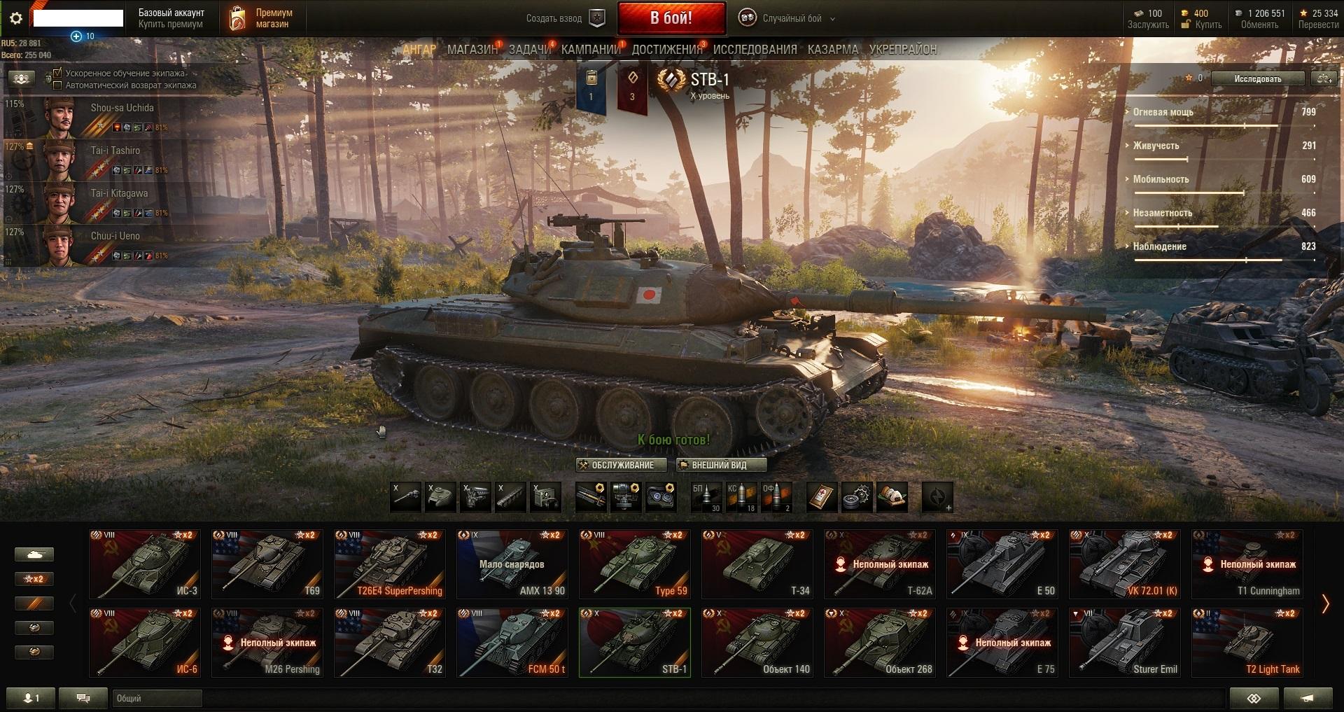 World of Tanks Аккаунт с топами и привязками №04