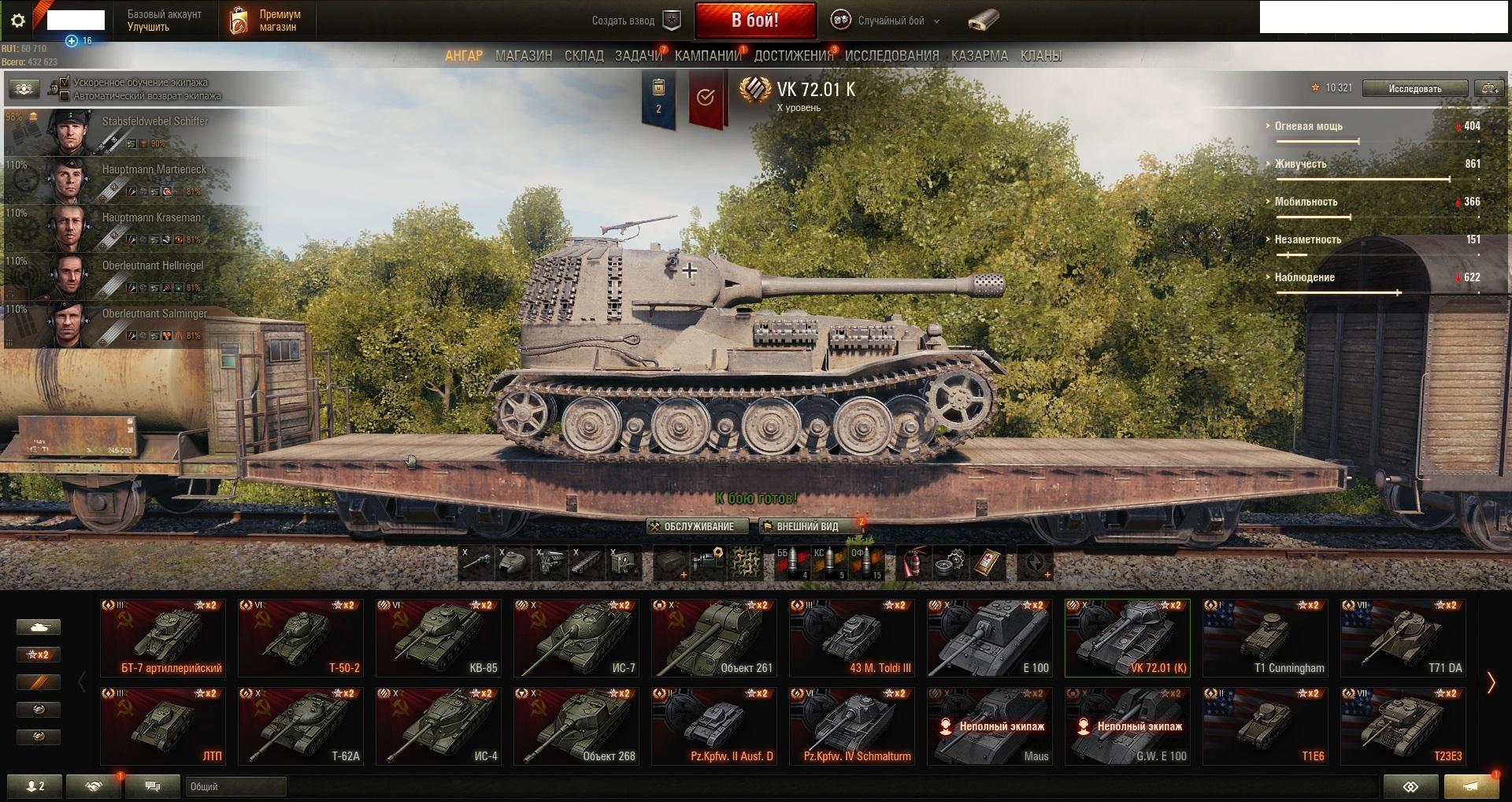 Купить джедая за 100 рублей world of tanks купить левшу world of tanks не дорого