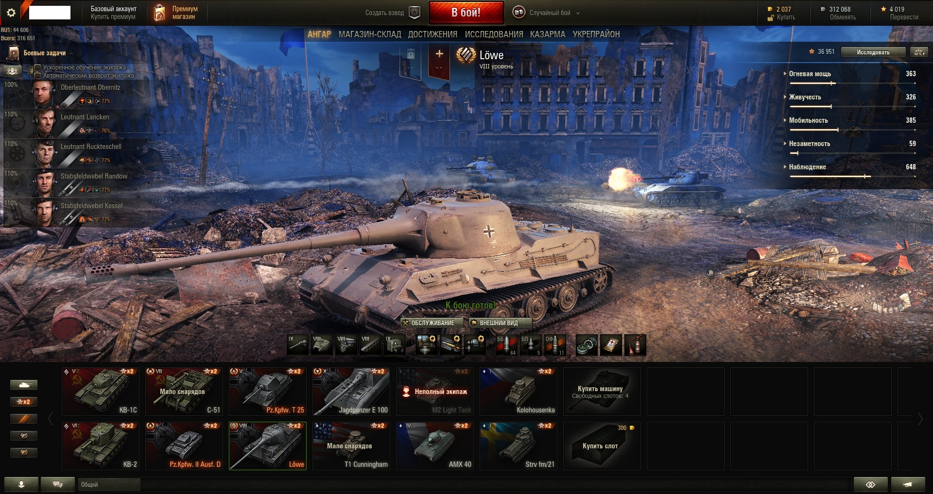Steampay world of tanks аккаунты m4a1 s или m4a4