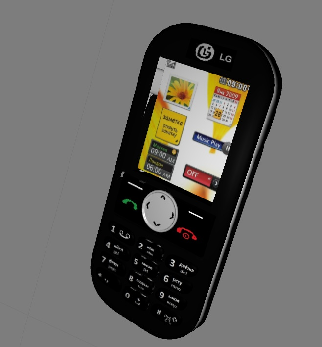 The cell phone of 2010