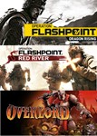 Overlord+Raising Hell+Operation Flashpoint Bundle Steam