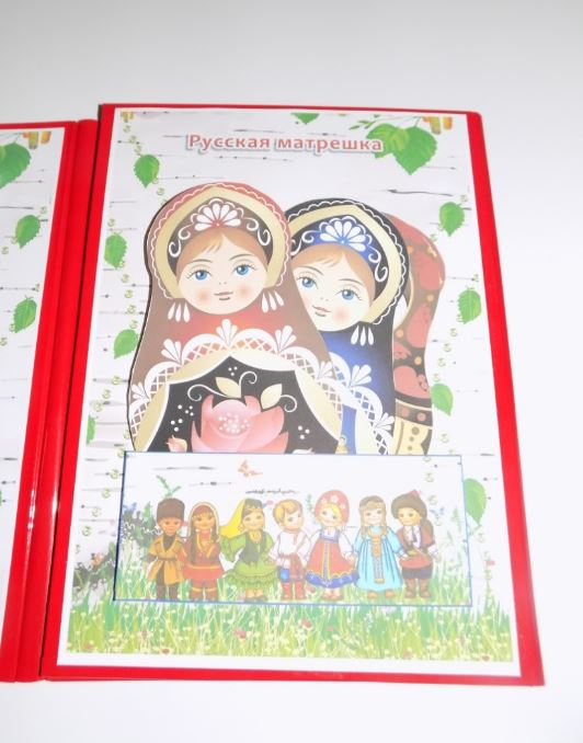 "lapbook""My Russia"