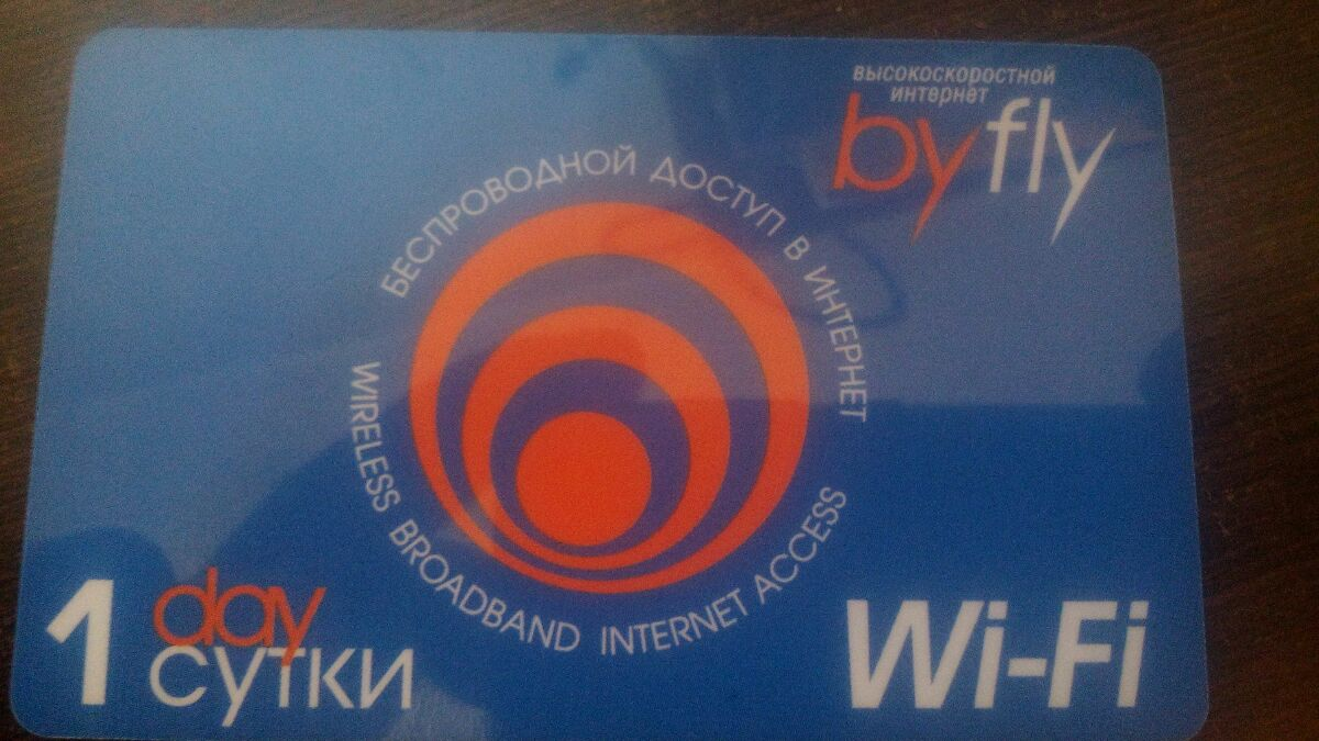 ByFly Wi-Fi Wireless Internet access (1 day)