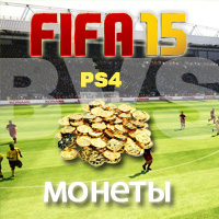 FIFA 15 Ultimate Team Coins - Coins (PS4)