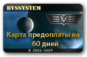 EVE Online - 2 PLEX Activation Code