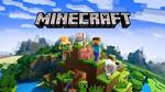 Minecraft С ПОЧТОЙ Mail.ru  | Смена  данных  |