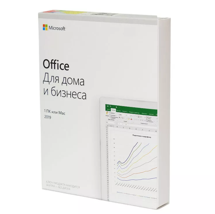 Microsoft Office 2019 Home&Business 1PC/Mac