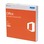 Microsoft Office 2016 для дома и бизнеса. Бессрочный