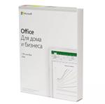 Office 2019 для Дома и Бизнеса Home&Business 1PC/Mac