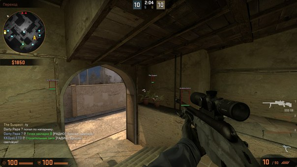 Procheat chit dlya cs go 1 dаy