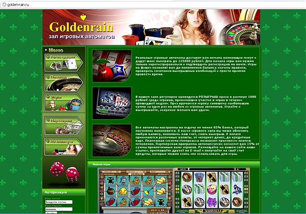 READY FOR ONLINE CASINO domain and hosting! (Screenshots)