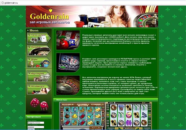Казино інформація сайту Онлайн казино бонус + реєстраційний внесок