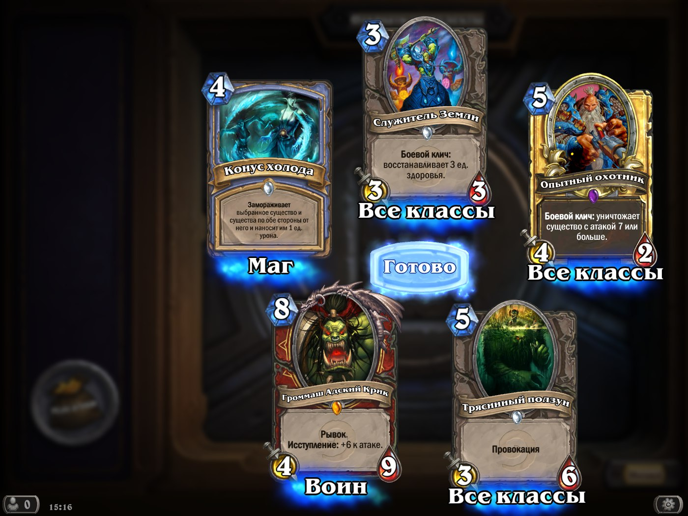4 Hearthstone Expert Pack (20 kards) + Galaxy shirt