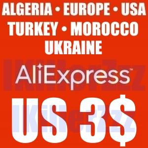 Фотография ✅ 3$/3.01$ aliexpress algeria/turkey/ua/eu/us 01.10