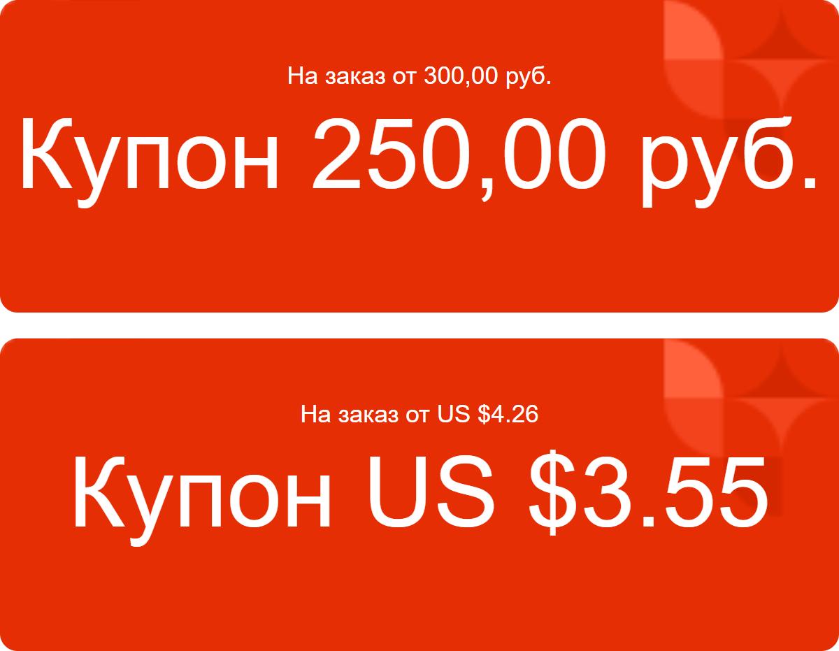 Фотография ✅ 3.55$/4.26$ aliexpress снг/грузия до 04.10