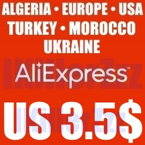 Фотография ✅ 3.5$/3.51$ aliexpress algeria/turkey/ua/eu/us 01.10