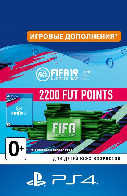 FIFA 19 Ultimate Team FUT 2200 Points - PS4 RU