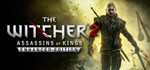 WITCHER 2 ASSASSINS OF KINGS ENHANCED EDITION GOG+BONUS