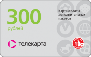Telecard Card payment of additional packages 300 rubles