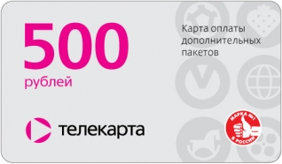 Telecard Card payment of additional packages 500 rubles