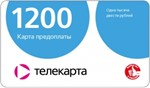 Telecard. Universal payment card 1200 rubles.