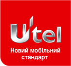 UTEL 10 (activated on http://wm24.biz)