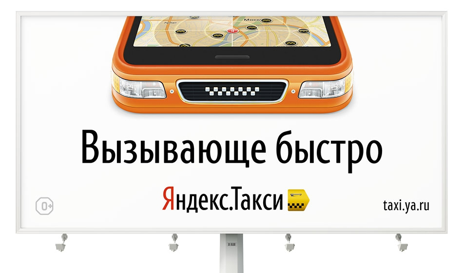 Yandex Taxi (150 х2) RUB Promo code  All cities