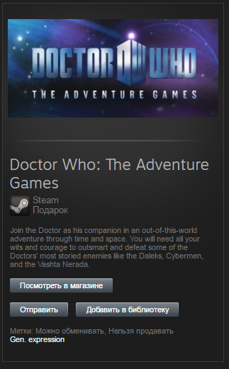 Doctor Who: The Adventure Games steam gift row