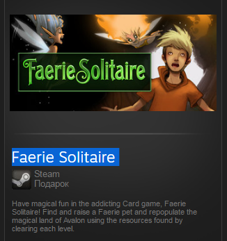 Faerie Solitaire steam gift row