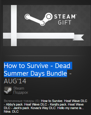 How to Survive-Dead Summer Days Bundle(steam gift row)