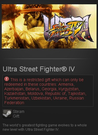 Ultra Street Fighter® IV - STEAM Gift - (RU+CIS+UA**)