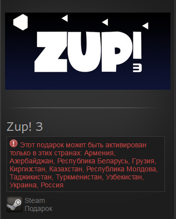 Zup! 3 - STEAM Gift - (RU+CIS+UA**)