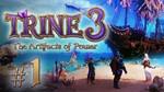 Trine 3: The Artifacts of Power Gift Steam Free Region