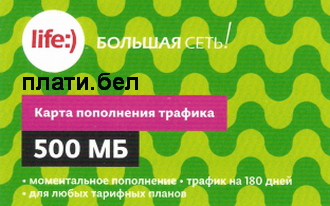 Life :) Belarus - 500 MB of traffic recharge card