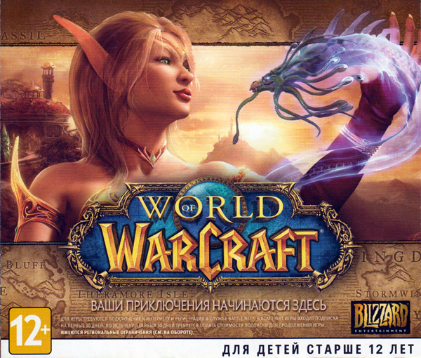 World of Warcraft BATTLECHEST WOW 30days (Russia + CIS)