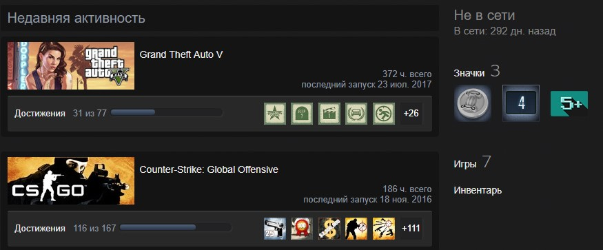 CS:GO + GTA V account Steam