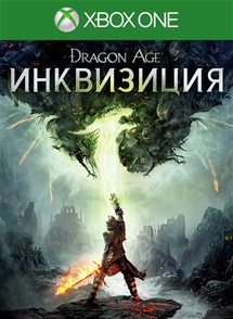Dragon Age ™: Inquisition / XBOX ONE / ACCOUNT 🏅🏅🏅