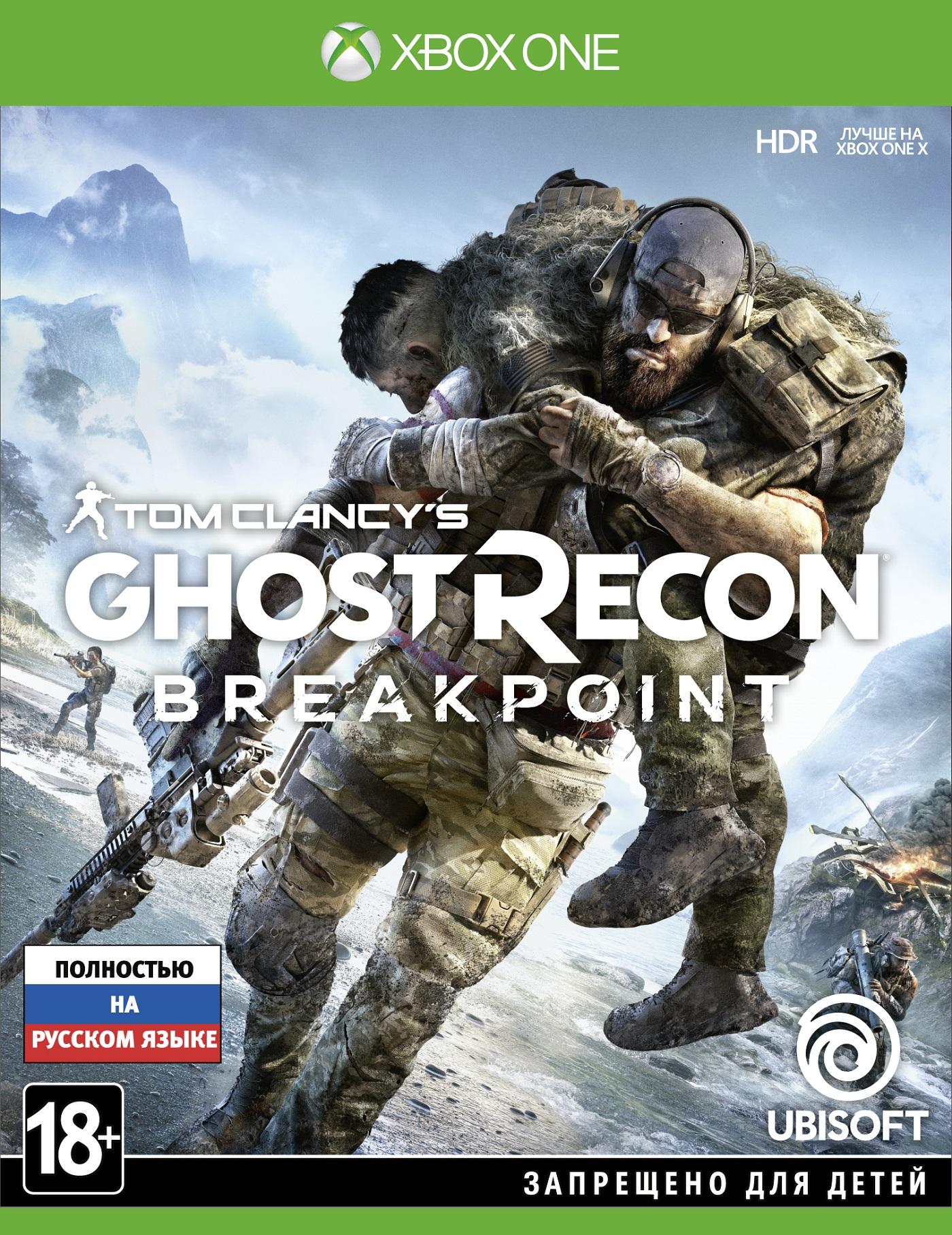 Tom Clancy's Ghost Recon Breakpoint / XBOX ONE / KEY