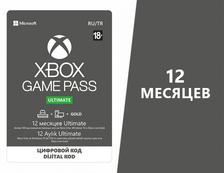 🔑XBOX GAME PASS ULTIMATE 12+1 MONTH+EA PLAY+BONUS 💰🔑