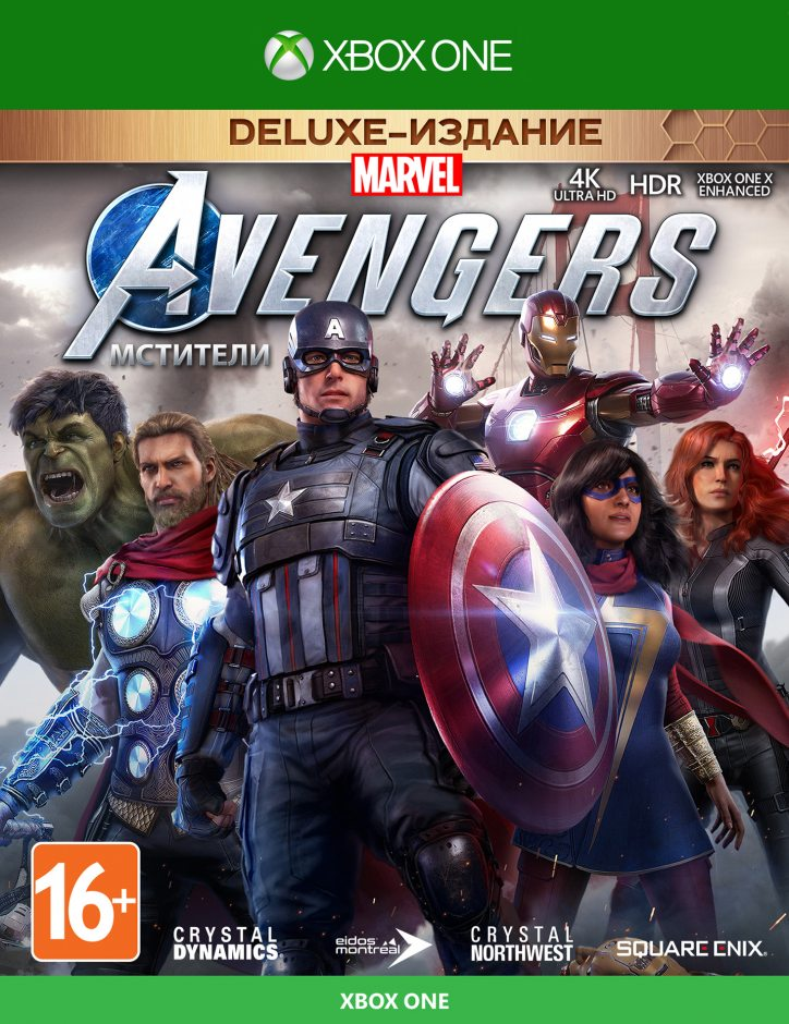«Мстители Marvel»: Deluxe  / XBOX ONE / KEY🏅🏅🏅