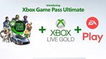 ????XBOX GAME PASS ULTIMATE 12+1 МЕСЯЦ+EA PLAY+БОНУС ??