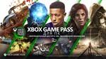 XBOX GAME PASS 3 months PC / 25-digit key 🔑