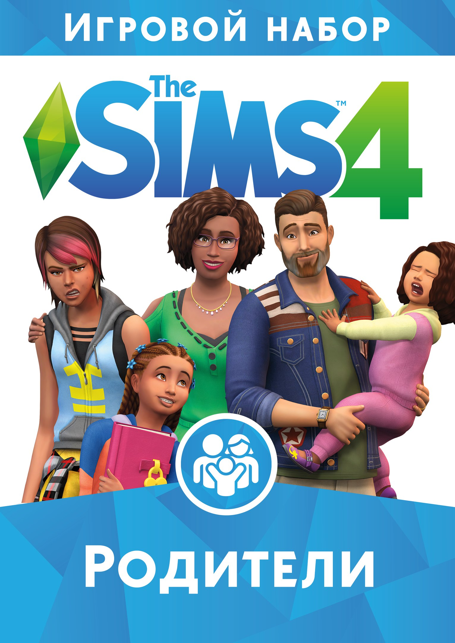 The Sims ™ 4 Parenthood + GUARANTEE