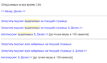 APIGY - Youtube парсер данных каналов в Excel