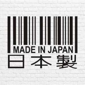 Made in japan barcode with hieroglyphs in vector