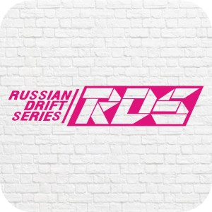 RDS Russian drift series in vector