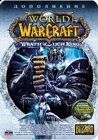 CD KEY - WRATH OF THE LICH KING (Русская версия)
