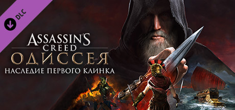 Assassin's Creed® Odyssey - Legacy of the First Blade [Steam Gift|RU+UA+KZ+OTHER] 🚂 2019