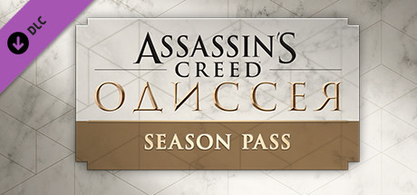 Assassin's Creed® Odyssey - Season Pass [Steam Gift|RU] 🚂 2019