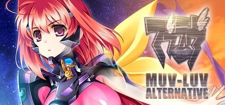 Muv-Luv Alternative [Steam Gift|RU] 🚂 2019